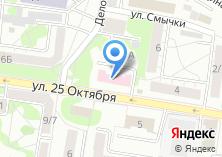 Компания «Metro. Казань» на карте