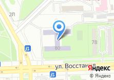 Компания «Гимназия №122» на карте