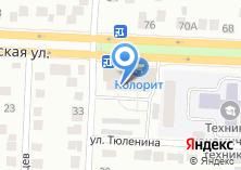 Компания «Уралкерамика-Волга торговая фирма» на карте