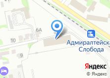 Компания «Кафе на ул. Клары Цеткин» на карте