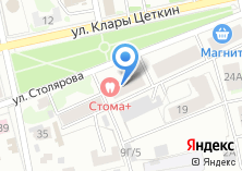 Компания «Стома+» на карте