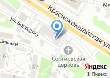 Компания «Грундфос» на карте