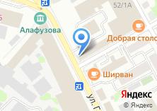 Компания «АртАльянс» на карте