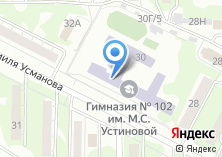 Компания «Гимназия №102 им. М.С. Устиновой» на карте