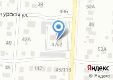 Компания «Казанские электрические сети» на карте