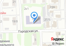 Компания «Межшкольный учебный комбинат №1 Московского района» на карте