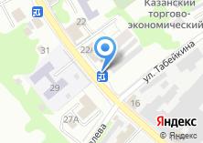 Компания «Магазин канцелярских товаров на ул. Гладилова» на карте