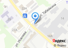 Компания «Казанский уксусный завод» на карте