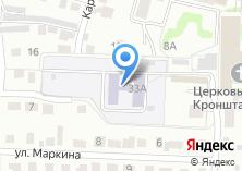 Компания «Детский сад №26 Василиса» на карте