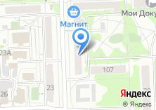 Компания «Леанта» на карте