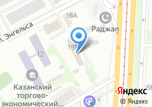 Компания «ИНТЕГРА-КАЗАНЬ» на карте