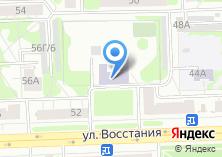 Компания «Татарская гимназия №17 им. Г. Ибрагимова» на карте