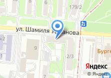 Компания «Сеть флористических салонов» на карте