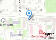 Компания «Копировальный центр на ул. Гагарина» на карте