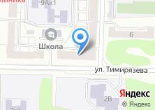 Компания «Служба доставки пенсий Авиастроительного района» на карте