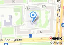 Компания «Детский сад №126» на карте