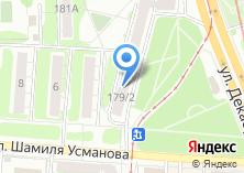 Компания «Банк Казанский» на карте