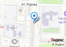 Компания «Мастерская по ремонту обуви на ул. Лядова» на карте