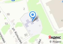 Компания «Детский сад №356 Березка» на карте