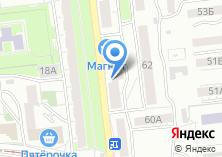 Компания «Магазин канцелярских товаров на ул. Челюскина» на карте