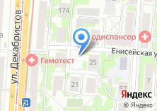 Компания «Продуктовый магазин на Партизанской» на карте