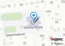 Компания «Межшкольный учебный комбинат №2 Авиастроительного района» на карте