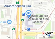 Компания «Казанский авиационно-технический колледж им. П.В. Дементьева» на карте
