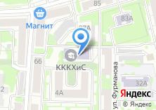 Компания «Казанский государственный профессионально-педагогический колледж» на карте