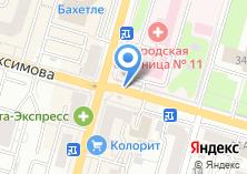 Компания «Master Grill» на карте