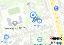 Компания «Магазин рыбы и рыбных деликатесов на ул. Гагарина» на карте