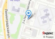 Компания «Рубин-2» на карте