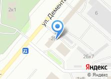 Компания «EXPOTEN» на карте
