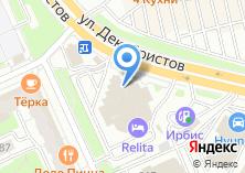 Компания «ИнсАйд Групп» на карте