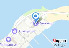 Компания «Паруса Татарстана» на карте
