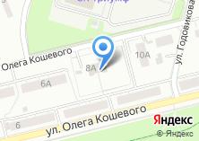 Компания «Прокуратура Авиастроительного района» на карте