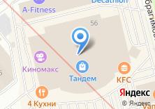 Компания «Сеть часовых магазино*kronos*» на карте