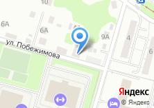 Компания «Ветеринарная лечебница Авиастроительного района» на карте