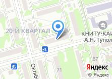 Компания «А-Деталь Казань» на карте