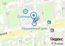 Компания «Оружейный дом» на карте