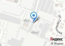 Компания «Банно-оздоровительный комплекс на Левченко» на карте