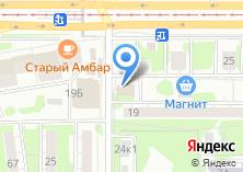 Компания «Мастерская по ремонту обуви на проспекте Ямашева» на карте