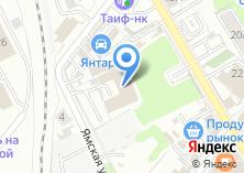 Компания «КомфортСервис» на карте