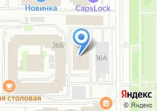Компания «АСМ-компани» на карте