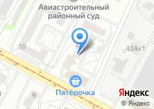 Компания «БонумПласт» на карте