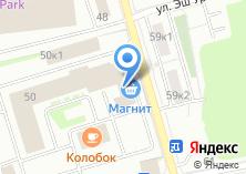Компания «Едоша» на карте