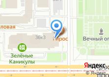 Компания «Автосервис на проспекте Ямашева» на карте