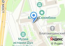 Компания «Музей Пушечного двора» на карте