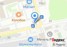 Компания «Копировальный центр на ул. Кызыл Татарстан» на карте