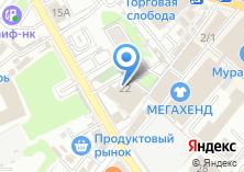 Компания «Авангард-групп» на карте