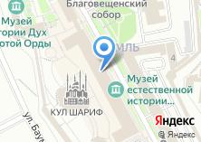Компания «Эрмитаж-Казань» на карте